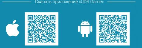 ��������: http://www.stekloimpex.ru/images/UDSLinks.jpg